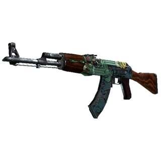 CSGO AK-47 MW Fire Serpent CS:GO