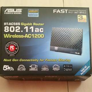 Asus Router Quick Clearance