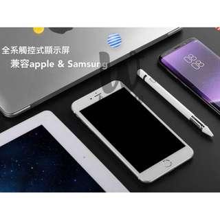 [Double W] 主動式電融輕巧手寫筆 平板手機比Apple Pencil更好用 蘋果三星兼容 (包順豐店取)