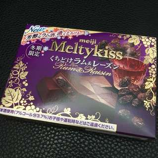 Meltykiss Rum Raisin Chocoolate