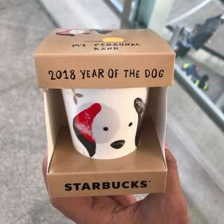 2018 Starbucks Dog Coin Bank (my personal bank)
