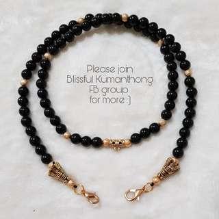 Customisable amulet necklace