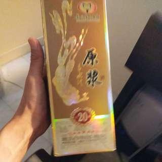 貴州 茅台 赤水龍 原漿酒 20年