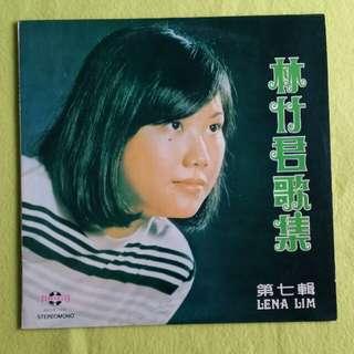 林竹君 LENA LIM(國家博物館民俗收藏品) golden voice Vol.7. (National Museum Folklife Collection Items. Vinyl record