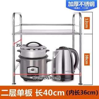 [代購 / Purchase Service] 廚房 置物架 不銹鋼 雜物架 收納架
