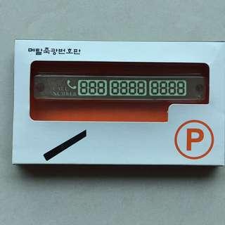 暫時停泊電話牌 temporary parking phone number plate