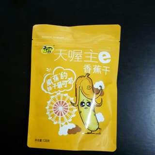 天喔香蕉乾 138g
