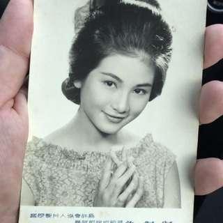 3 Vintage Photos of Hong Kong Actresses