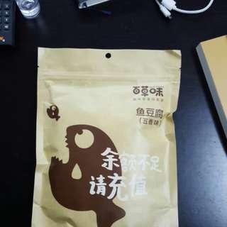 五香味魚豆腐 260g