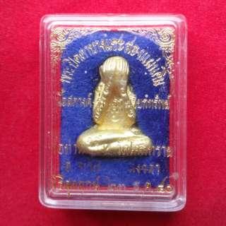 Phra Pidda Maha-Uh