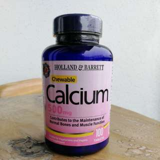 Holland and Barrett Chewable Calcium