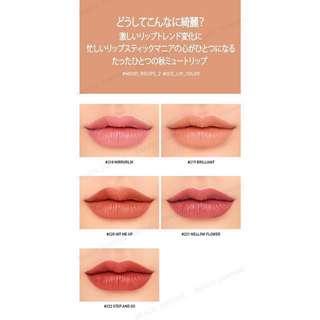 3CE Mood Recipe Matte Lip