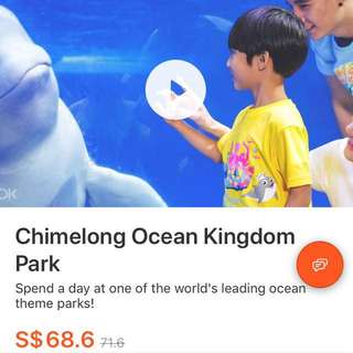 Discounted Chimelong Ocean Kingdom Park Tickets