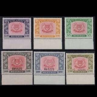 Singapore 1962 revenue stamp set $50,000 Rare Investment