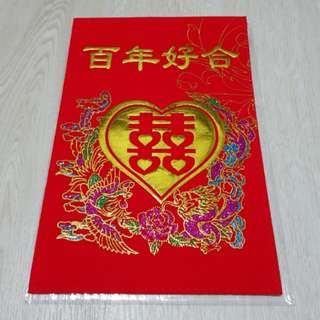 XL Suede Dowry Wedding Red Packet