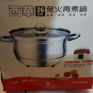 🚚 免煮鍋