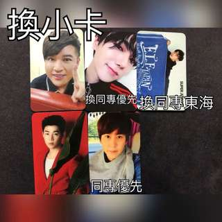 換小卡 Super Junior  sj
