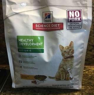 Hills Science Diet, kitten dry food