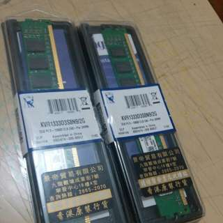 Kingston ddr3 1333 2GB ram x2