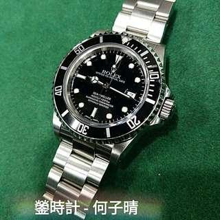 Rolex 16600 深潛SEA-DWELLER 淨錶一隻