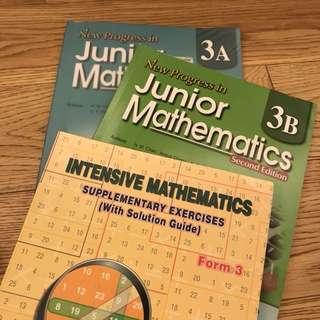 F.3 Maths 中三數學 練習 3本 98%new