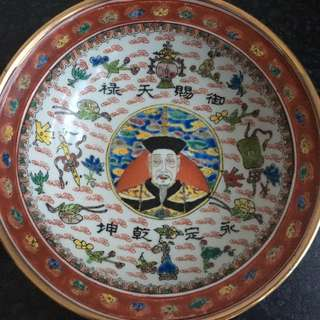 Vintage ancient Chinese plates