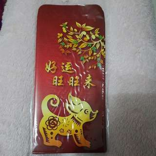 Red Packets popular year of dog