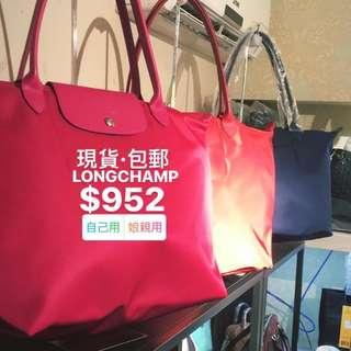 Longchamp 手袋