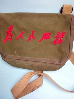 六十年代女兵军用包