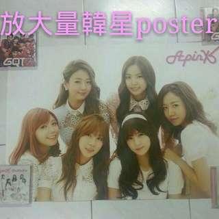韓星 官方poster
