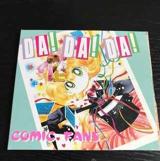 Dadada CD case