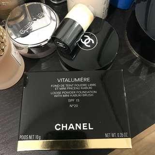 Chanel Vitalumiere Loose Powder Foundation with mini kabuki brush