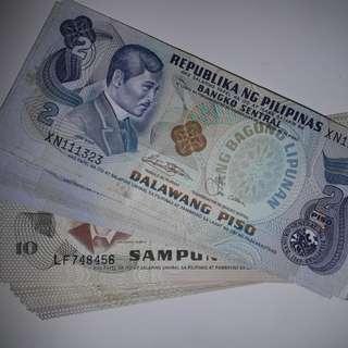 Old Philippine Bills Bagong Lipunan Series 2 to 100 pesos Collection History iphone