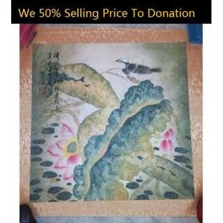 【静心禅修图】!!! Original China Water Color Painting. 19 Inch x 19 Inch.