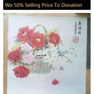 过年来罗!!! 快把【花开富贵如意吉祥画】带回家吧!Original China Water Color Painting. 19Inch x 19 Inch