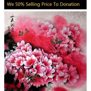 新年【花开富贵】吉祥如意画!!! Original China Water Color Painting. 19 Inch x 19 Inch