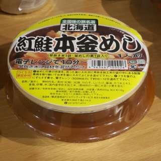 紅鮭本釜煲仔飯