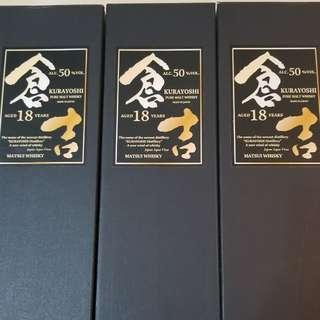 3支 倉吉18年 日本威士忌酒