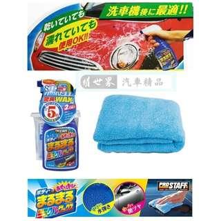 🚚 權世界@汽車用品 日本進口 Prostaff 車身高撥水上蠟噴劑 美容臘 400ml (全車色) S-85