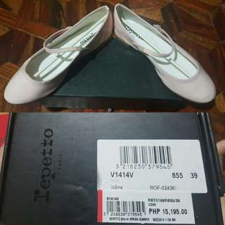 Repetto Lio Patent Mary Jane flat shoes