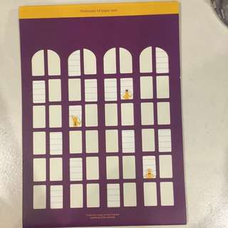 Cute Perforated A4 notepad