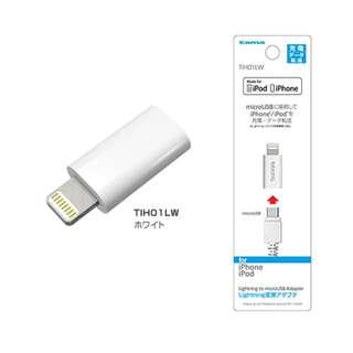 🚚 權世界@汽車用品 日本tama micro USB 轉 iPhone Lightning 充電傳輸接頭 TIH01LW