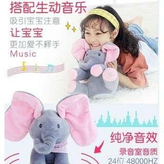 躲貓貓大象 毛絨玩具喔 唱歌中文版英文版說故事 幼兒 小朋友