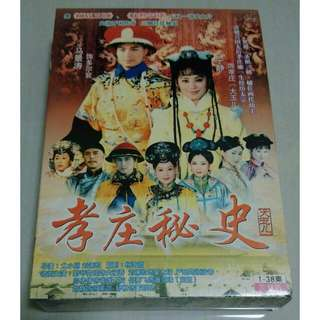 VCD Drama Box set: 孝庄秘史大玉儿