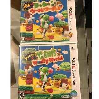 Nintendo 3DS Yoshi's Woolly World - For Japanese model set