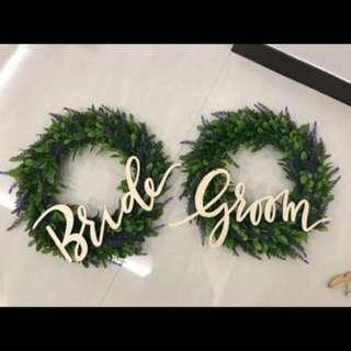 婚後物資 木牌子 Bride & Groom