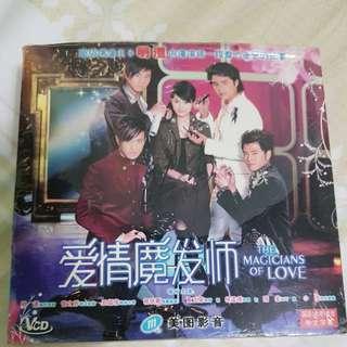 爱情魔发师 The Magicians of Love 签名 VCD (Autographed by 曾之乔)