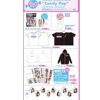 【Preorder】Twice Candy Pop Showcase Official Goods