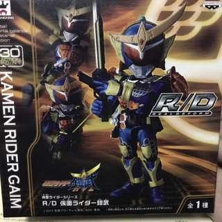 R/d 鎧武