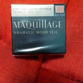 BNIB Shiseido Maquillage dramatic mood veil